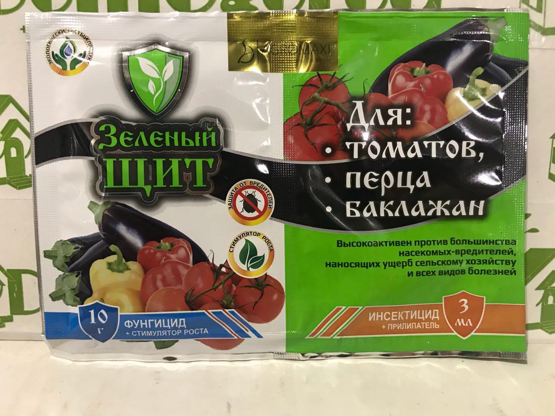 """""""Зеленый щит"""" для томатов, перца и баклажан 3+10мл ТМ Агромакси"""