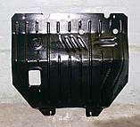 Защита картера двигателя и кпп Peugeot Partner 1996-, фото 2