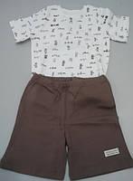 Пижама детская из органического хлопка (футболка, шорты)