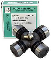 Крестовина вала карданного Москвич 412 с тавотницей, ВАЗ 2121, 2123 в белорусских карданах