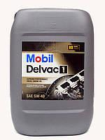 Mobil Delvac 1 5W-40 20л.
