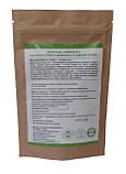 Фиточай «Липовый цвет - от простуд» 20 фильтр пакетов GREENSET, фото 2