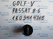 Переключатель света Passat B6 1K0941431B
