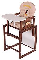 Стульчик- трансформер For Kids Бук-28 люкс темный мдф столешница  бежевый с рисунком (микки маус)