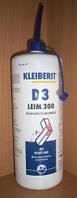 Клейберит 300.0 (1кг)