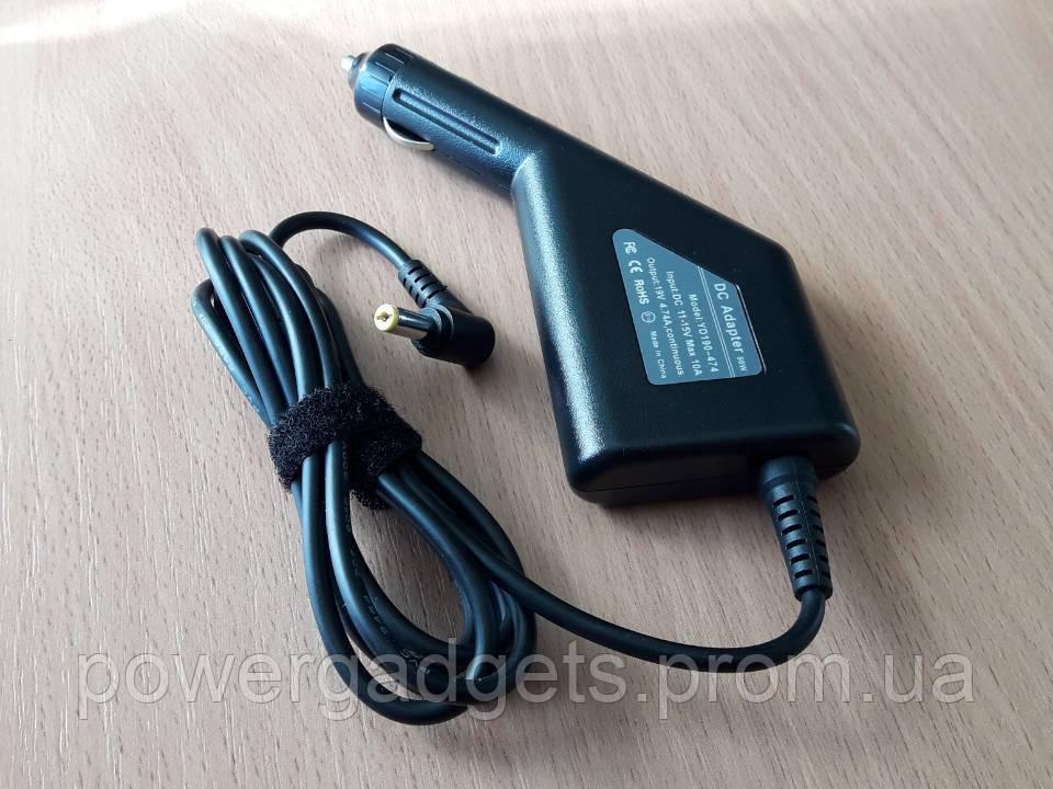 Автомобильный адаптер для ноутбука Acer 19v 4.74A 90W 5.5x1.7мм