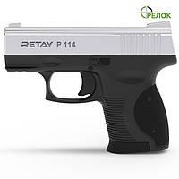 Пистолет стартовый Retay P114 Nickel