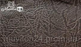 Винилискожа темно коричневый УКРАИНА