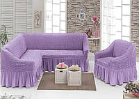 Чехол на угловой диван + кресло DO&CO, Турция. Сиреневый