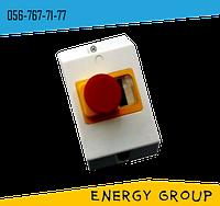 Оболочка влагозащитная к АВЗД-1 с кнопкой