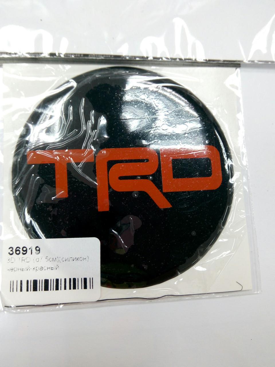 Силиконовая наклейка 3D TRD  75 мм