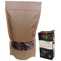 Кофе в зернах Schirmer Colosseo Espresso (60% Арабика) 250г