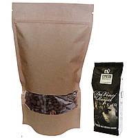 Кофе в зернах Da Vinci Espresso (100% Арабика) 250г