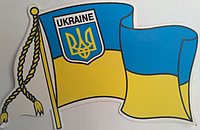 Наклейка Ukraine флаг