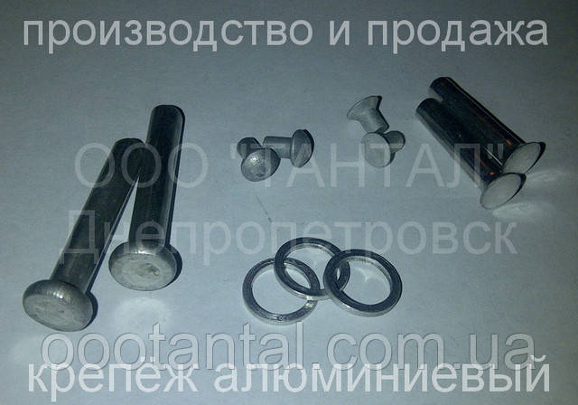 заклёпка алюминиевая, алюминий заклёпка, прокладка алюминий, кольцо алюминиевое, ГОСТ 10299-80, ГОСТ 10300-80, ГОСТ 10303-80