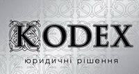 На вас подали в суд? ?? — не беда kodex.kiev.ua