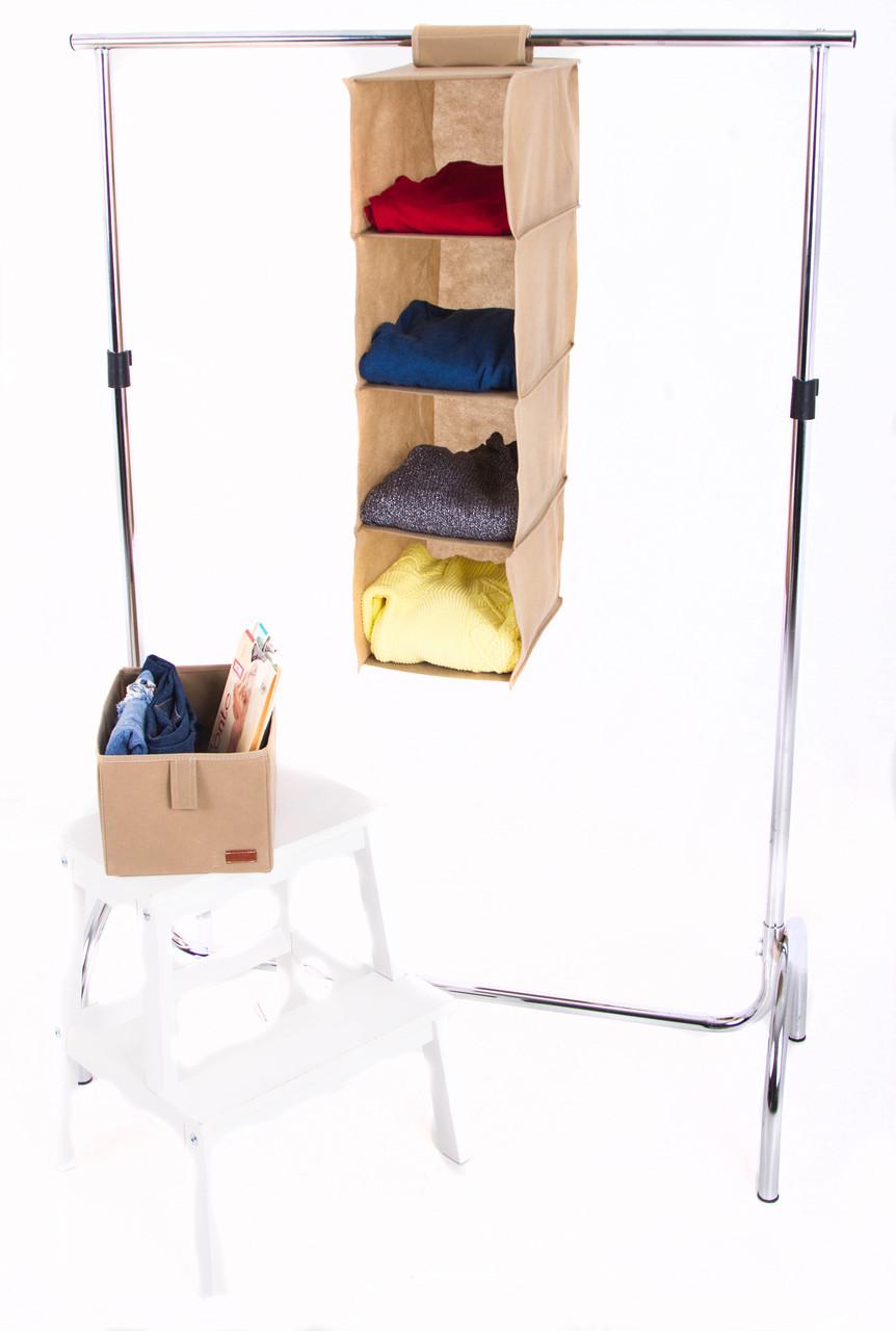 Підвісна полиця-органайзер для речей з ящиком М