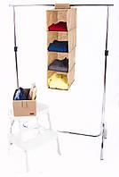 Підвісна полиця-органайзер для речей з ящиком М, фото 1