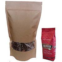 Кофе в зернах Salvador Especial Cafeterias (100% Арабика) 250г