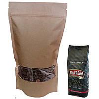 Кофе в зернах Salvador Gran Seleccion (100% Арабика) 250г