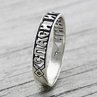 "Серебряное кольцо ""Спаси и сохрани"", вес 1.55 г, размер 16"