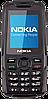 Противоударный телефон Nokia M8 (Land Rover). Неубиваемый телефон!