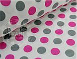 Лоскут ткани №538а с серыми и малиновыми горохами размером 3 см , фото 2