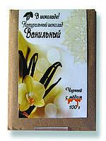 """Шоколад на меду """"Ванильный"""", 100 г"""