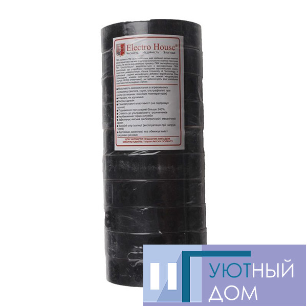 Изолента черная 0,15мм х 18мм х 5м