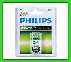 Аккумулятор Philips MultiLife AAA 1000 mAh Ni-MH