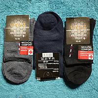 Мужские медицинские носки Uyut С9089. В упаковке 12 пар