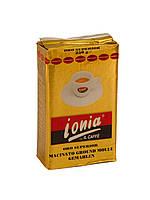 Кофе молотый Ionia Oro Superior, 250гр (Италия)