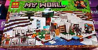 Конструктор Bela 10811 Minecraft Майнкрафт Иглу ледяной дом 284 деталей, фото 1