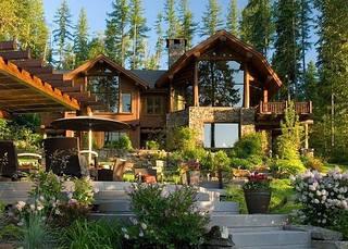 Сад и дом