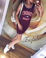 Спортивное женское платье трикотаж, 42-46,Tommy (реплика)