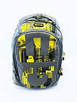 """Подростковый школьный рюкзак """"Geliyazi 8801"""", фото 1"""
