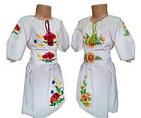 92ad8d8d3f27bd Плаття для дівчаток в Черновцах. Сравнить цены, купить ...