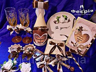 Свадебный набор Деревяная свадьба