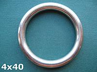 Нержавеющее кольцо 4x40