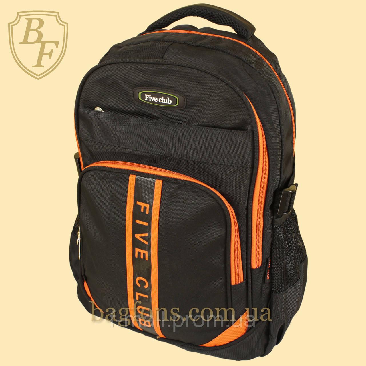 Школьный рюкзак  Five Club L15