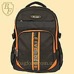 Школьный рюкзак  Five Club L15, фото 2