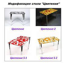 Стол кухонный стеклянный Цветение S-2, размер 91х61 *Эко (Бц-Стол ТМ), фото 2
