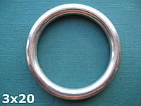 Нержавеющее кольцо 3х20