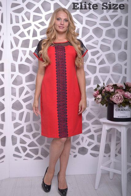 Платье летнее батал ТМ Elite Size размеры 50,52,54,56
