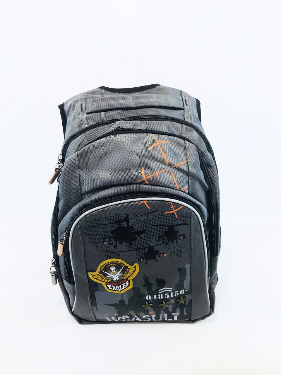 """Детский школьный рюкзак """"Geliyazi 0183"""""""