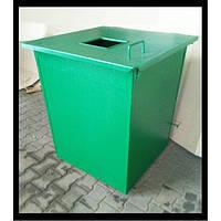 Бак для твердих побутових відходів ТПВ №2 з кришкою