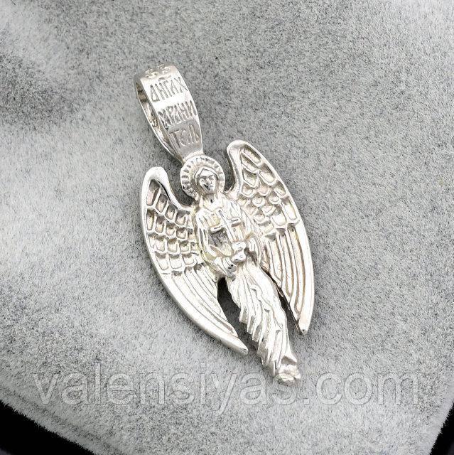 Серебряная подвеска - Ангел Хранитель