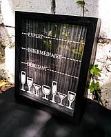 Копилка для винных пробок (глубокая) - Начинающий Устойчивый Эксперт