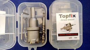 Коронка универсальная по металлу TOPFIX 30 мм