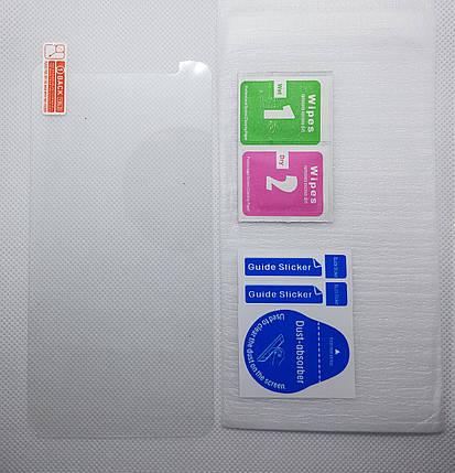 Защитное стекло 9H для Leagoo M8, Imsmart c571, фото 2